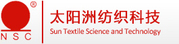 Cixi Sun Textile Science & Technology CO. LTD.